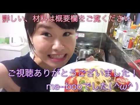 【ズボラ女子飯】和風パスタレシピ!!1人暮らしのズボラ飯紹介!?