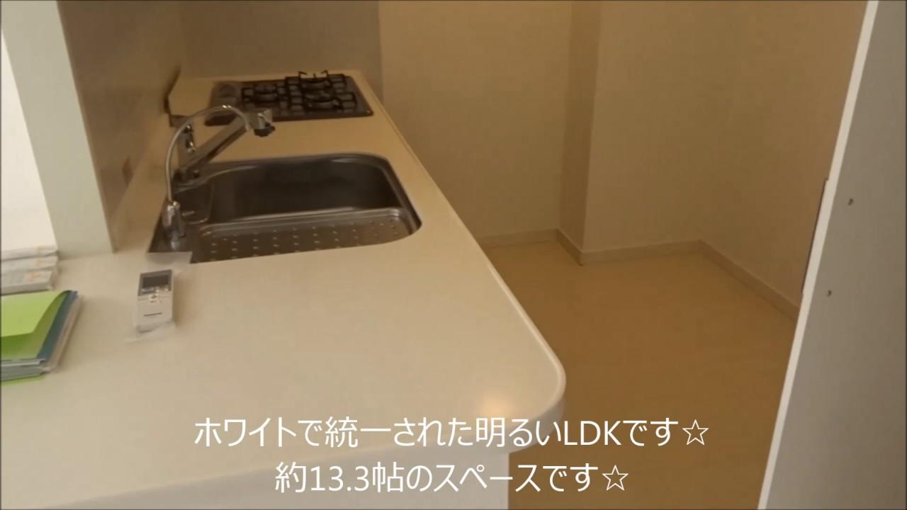 ベイクレストタワー / 港区 中古マンション / クラース