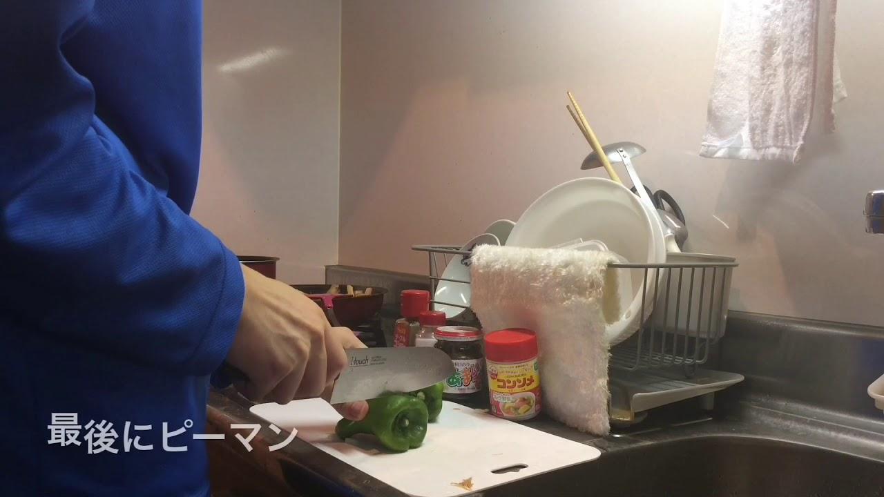 一人暮らしの大学生の料理  初級編