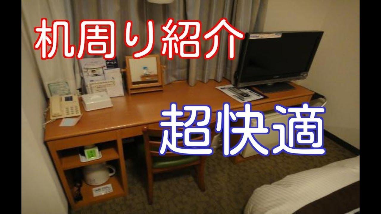 【部屋紹介】一人暮らし社会人の机周り+ゲーミングチェア紹介【超快適空間】