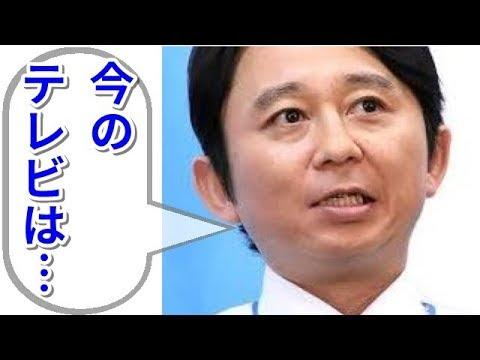有吉弘行、めちゃイケ・みなさんのおかげでしたや今のテレビ界について言及!