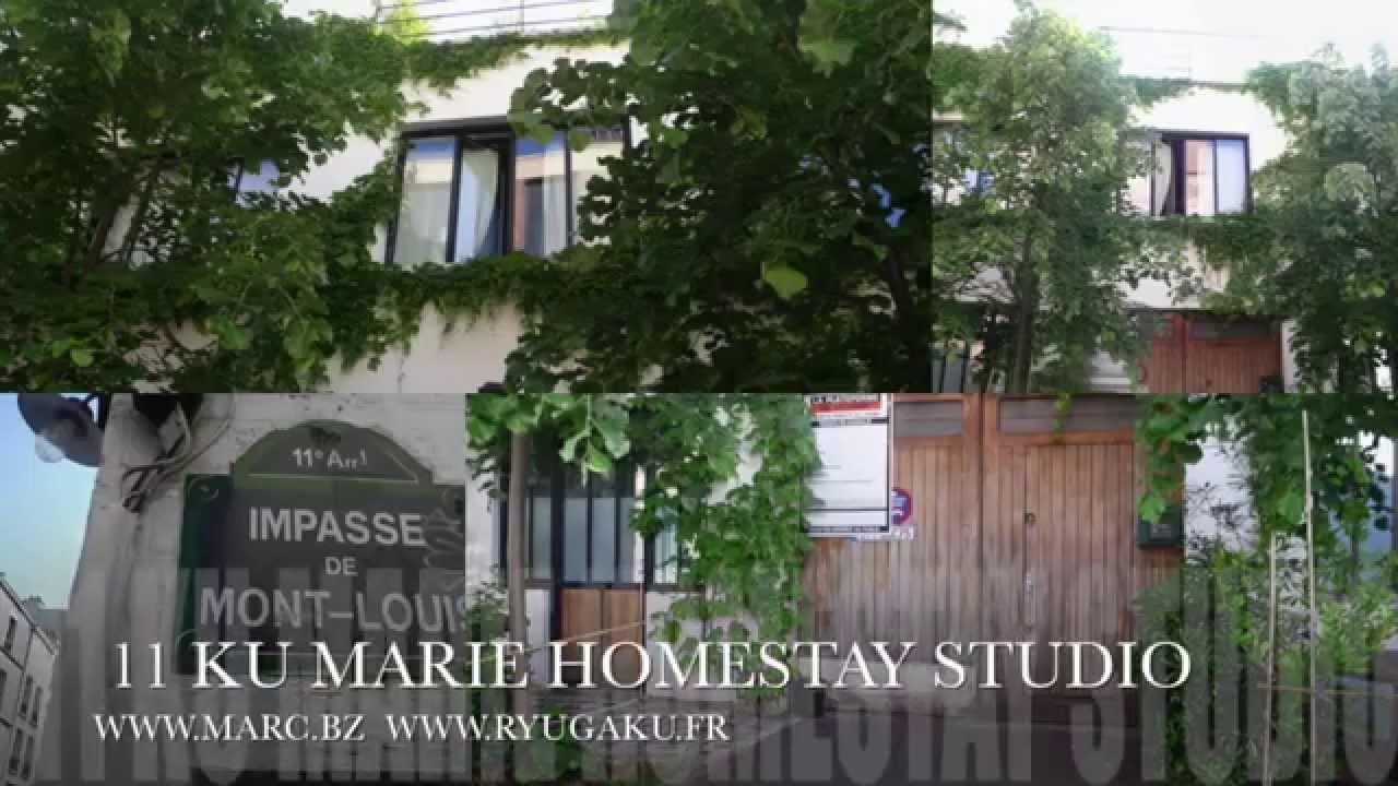 ホームステイ| パリ| 家賃 11 区 MARTINE