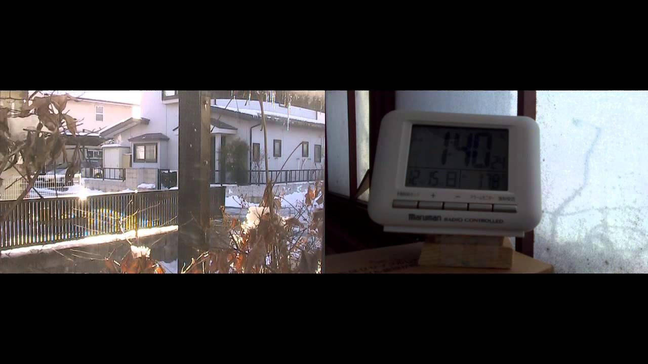 パソコンをスリープにして約1分後の隣家の行動 2013年12月15日