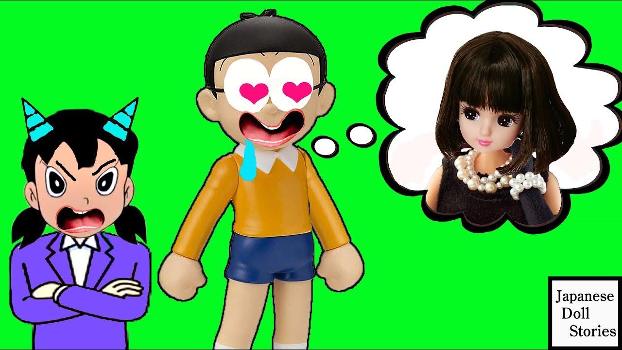 ドラえもん 他の人と遊園地に行く?!しずかちゃんにバレる!おもちゃ  人形 Doraemon