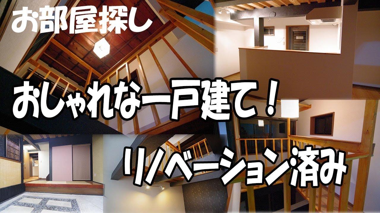 石井小学校近くのリノベーション・賃貸戸建 2LDK[岡山市北区奉還町]