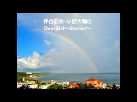 【一人暮らしは何が一番大変?】神谷浩史『一人暮らしは絶対必要!』小野大輔『うん、それは思う。』