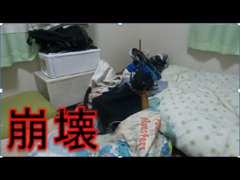 【小学生必見!!】部屋のなかに秘密基地を作る!!!