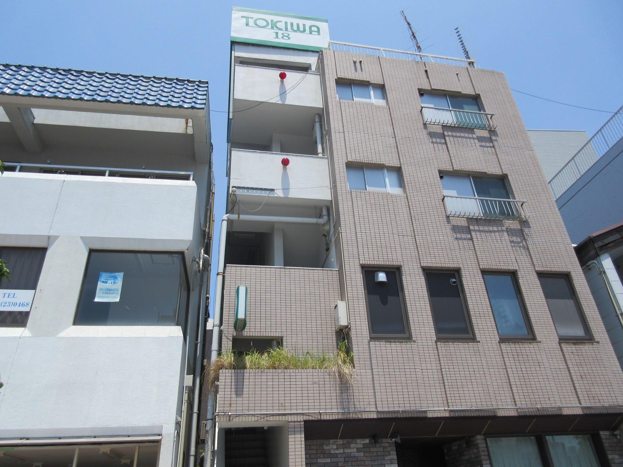 宮崎市 TOKIWA18 一人暮らし賃貸物件 宮崎駅と中心街まで徒歩5分内 【不動産のリーラボ】