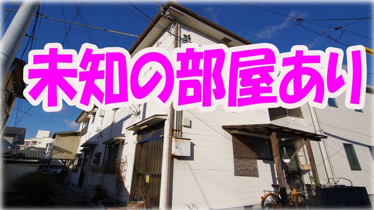 岡山理科大学  一人暮らし アパート 音の解消 1K[岡山市・伊福町]