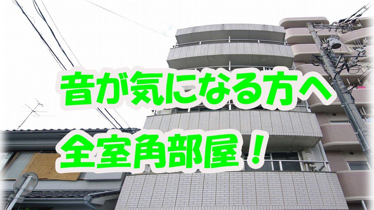 一人暮らし 全室角部屋 1K・マンション[岡山市・京町]