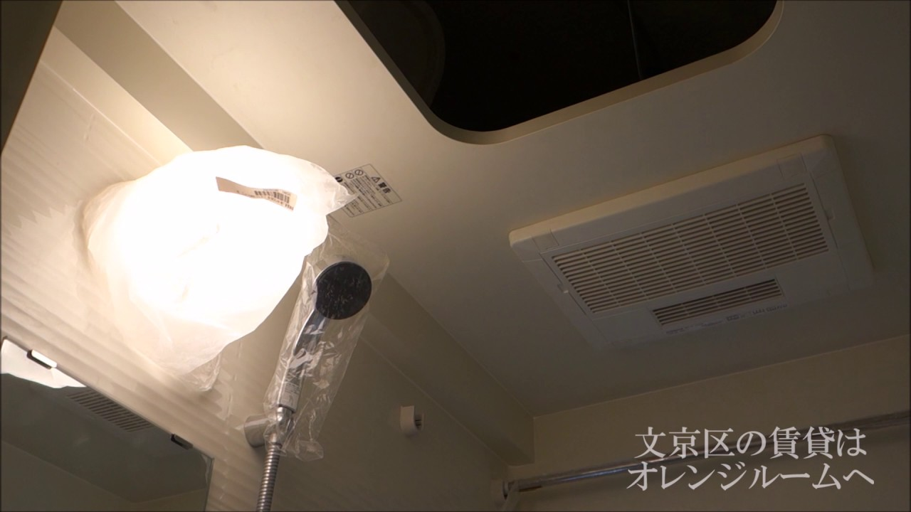 分譲賃貸マンション  クレイシア品川東大井 1K 20.29㎡ 室内動画