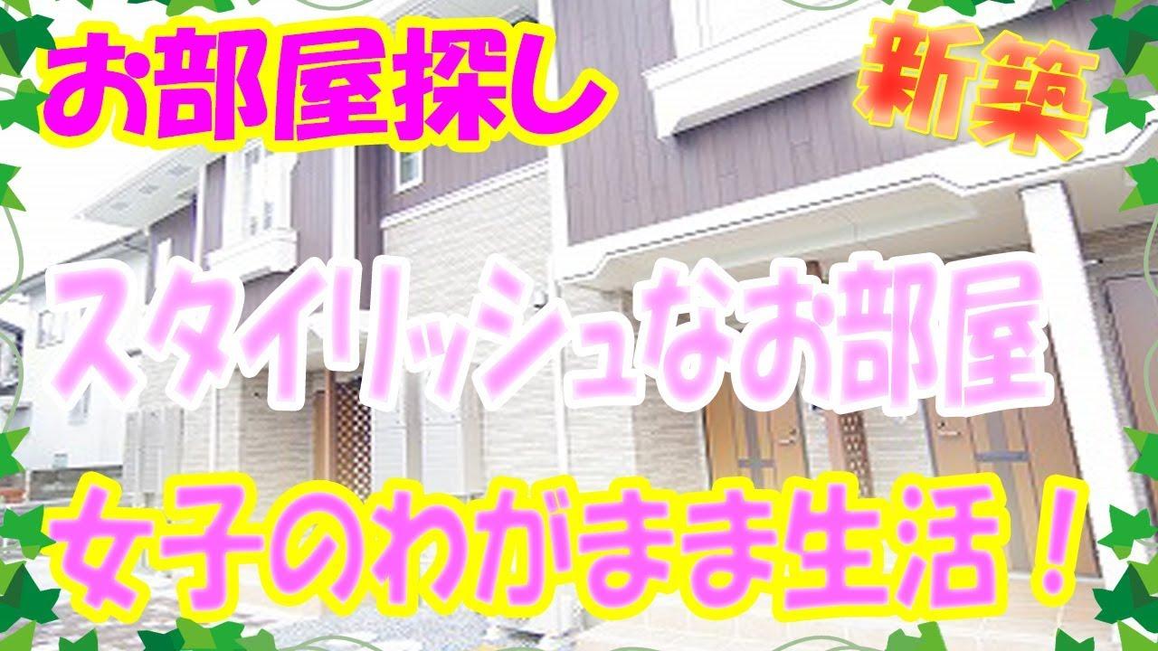 かわいい北欧風の賃貸アパート1LDK「岡山市中区国富」