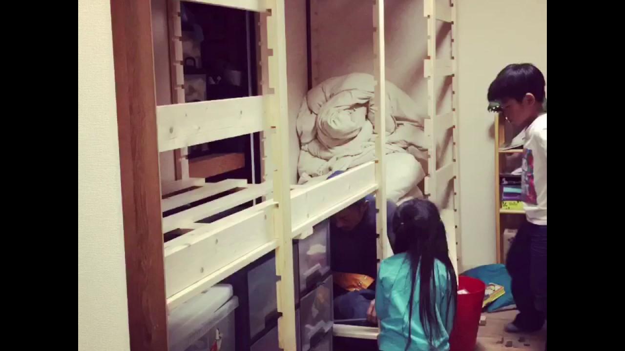 第2弾  三段ベッド工事