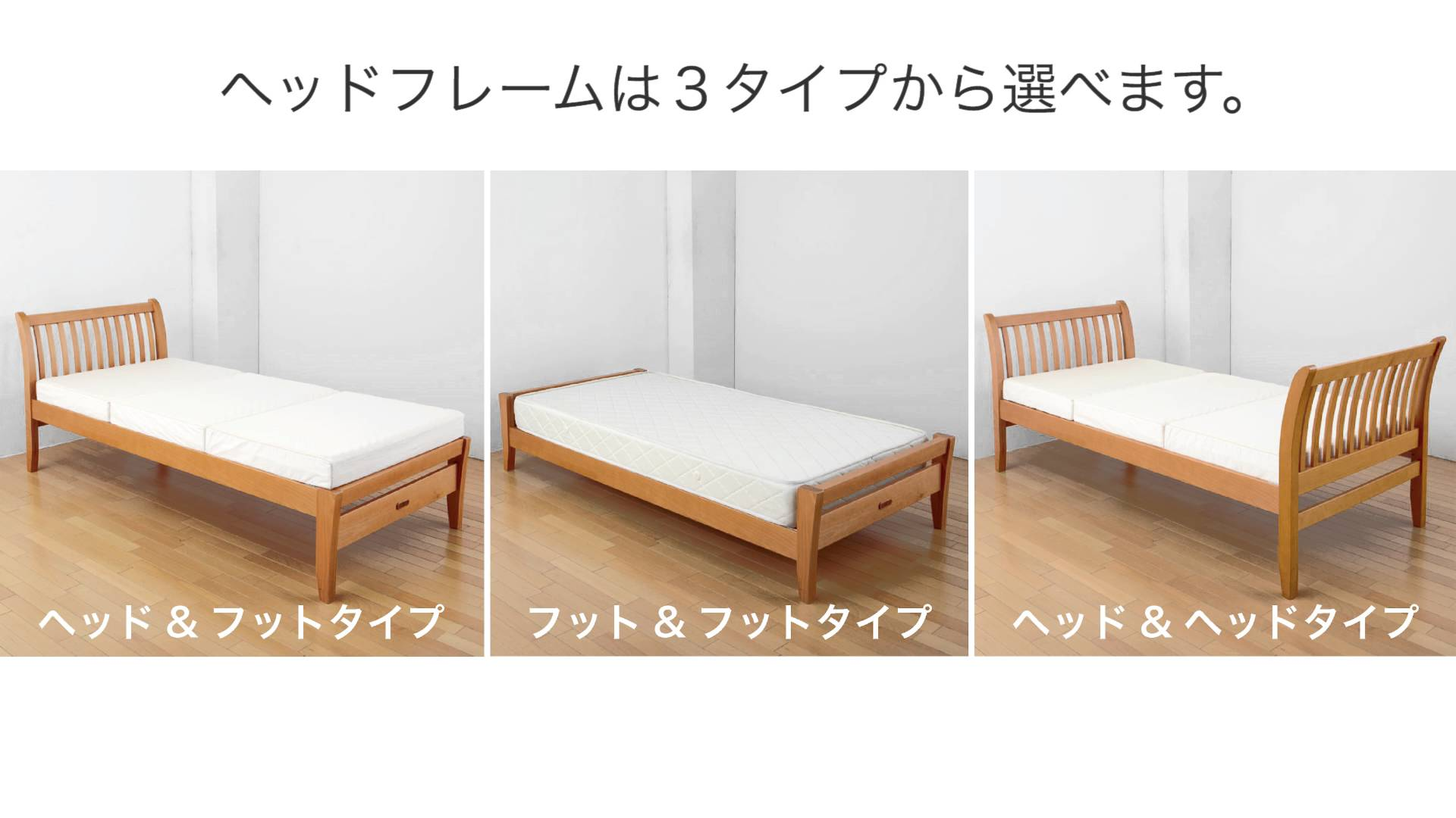 組み立て簡単!高さ2段階 調整ベッド