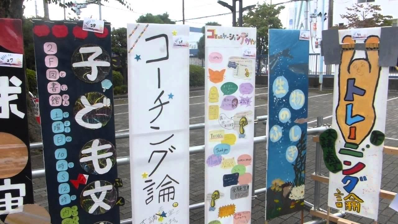 町総文化祭の出店看板投票2015.09.14