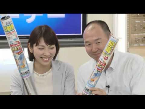 第28回 WAKIテレビ 〜キレイに壁面収納!〜