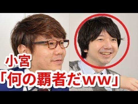 三四郎・相田、34歳にして初の一人暮らしで、身の丈に合わない家具を爆買いする話。結果→○○最強!!