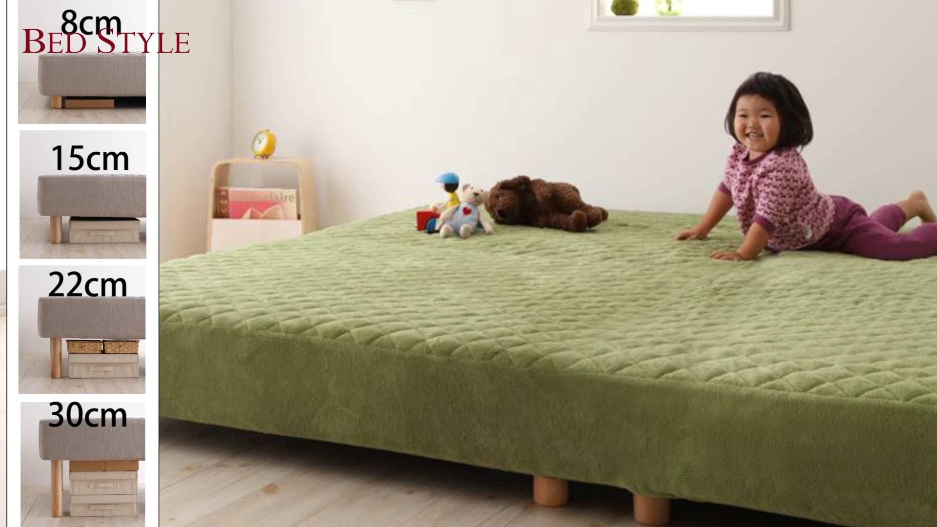 質の良い眠りへのお手伝い シーツ付き大型マットレスベッド