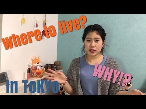 東京で一人暮らし・女性専用のシェアハウス 激安物件