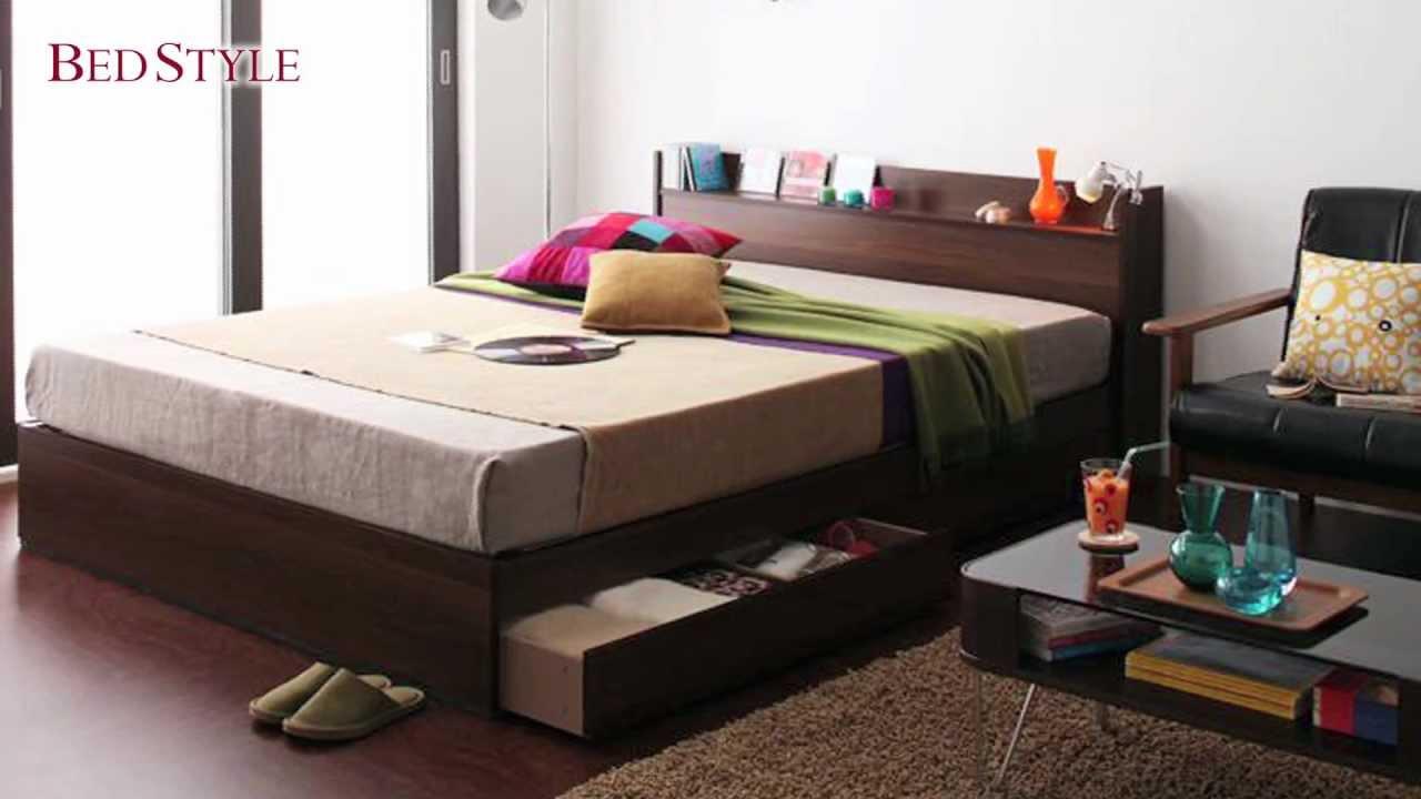 すっきりシンプルに暮らす贅沢 コンセント付き収納ベッド
