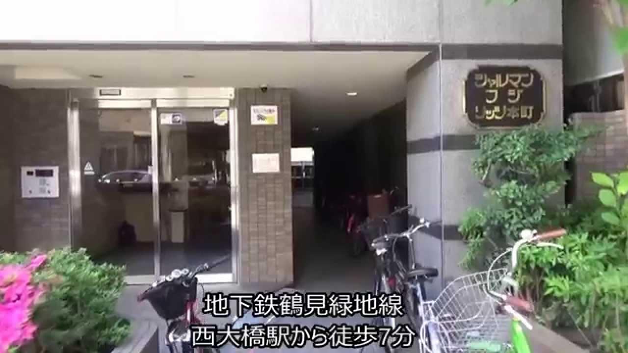 シャルマンフジリッツ本町 3LDK 西大阪駅