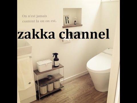【インテリア】トイレをもっとおしゃれ空間に♪真似したいトイレインテリア