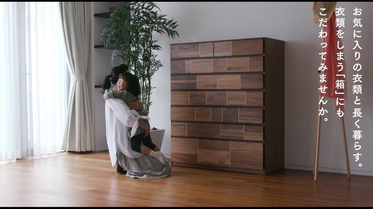 【大塚家具】インテリアのはなし 「賢い収納の選び方 -衣類収納編-」