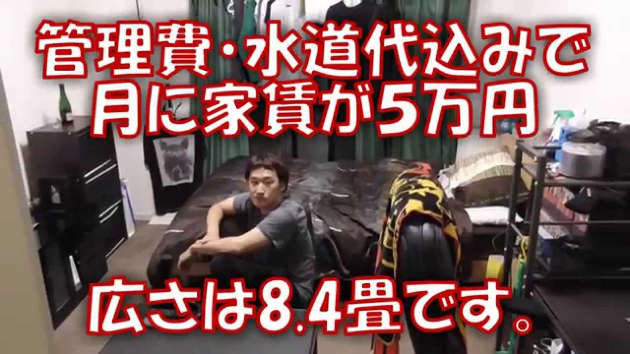 【紹介】一人暮らしの部屋紹介~第2弾~