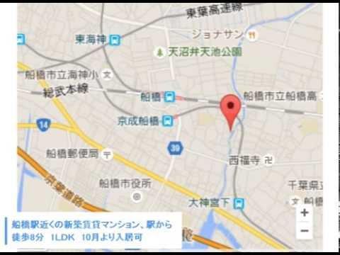 船橋の新築賃貸マンション・女性・新婚・カップル・1LDK