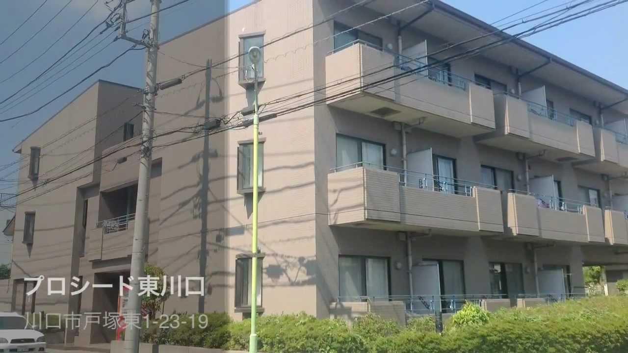 ピタットハウス東川口 武蔵野線 川口市 ワンルーム 賃貸マンション