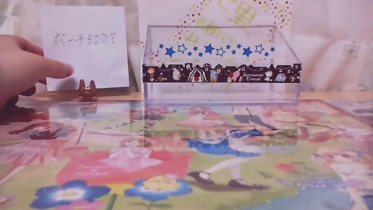 ポーチ紹介!女子力欲しい('-'。)