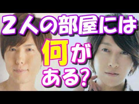 【男の一人暮らし】神谷浩史と小野大輔の部屋はどんな部屋?