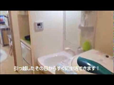新築 ドーミー福大前【食事・家具・家電付きマンション】