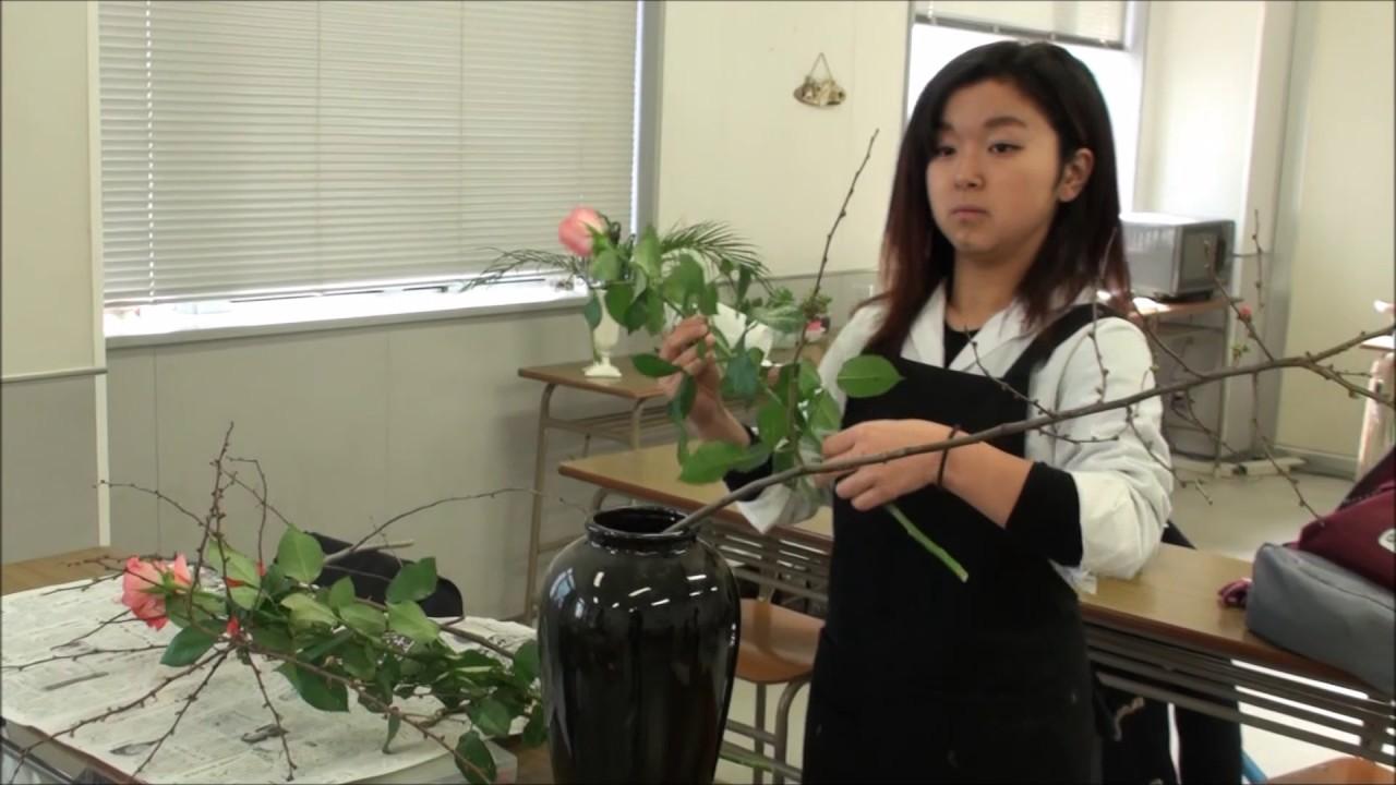 【園芸デザイン科】日本の伝統文化:プロから生け花を学ぶ③
