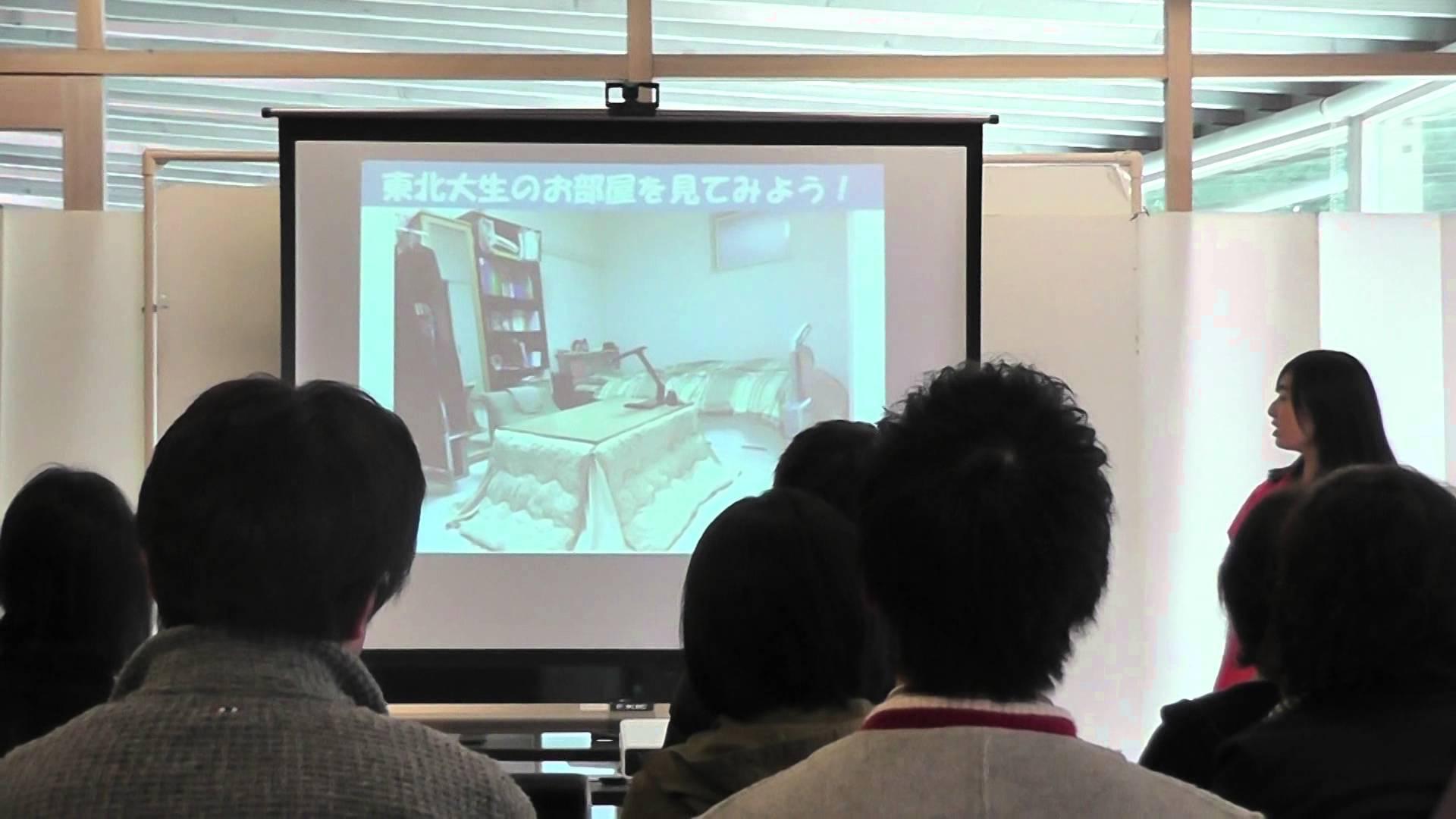 東北大学生協 生協で揃えた家具家電の部屋を紹介