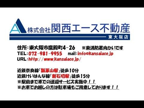 【セレーノ】動画 大阪産業大学生のお一人暮らしにオススメ!大学徒歩圏内の好立地にございますオススメ賃貸です!バストイレ別!洗面脱衣所も独立で家賃4万円台とお安め設定!キッチンは…