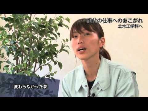 卒業生インタビュー・第8回:窪井 恵氏-1/5