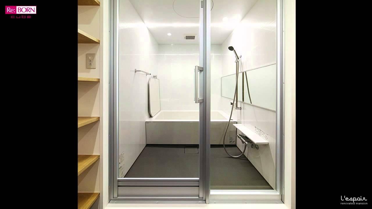 機能的、合理的にマンションリノベーション。南向き最上階、陽当り眺望良好。京都市左京区
