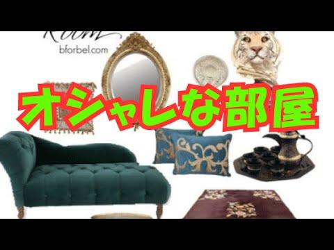 【インテリア】ディズニープリンセスをイメージした部屋がオシャレすぎてアガる!【女子向け】