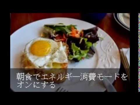 一人暮らしの男性のダイエト用食事メニューの考え方とは?