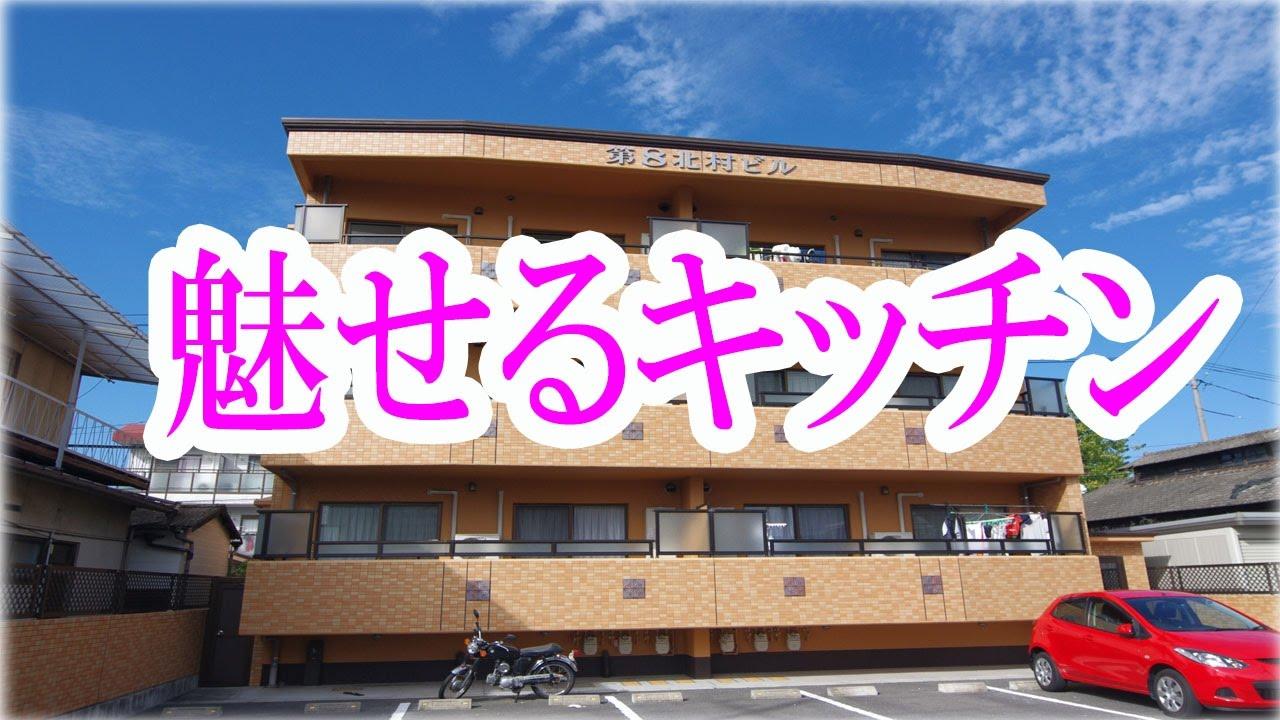 魅せるキッチン・2LDK・マンション[岡山市・学南町]