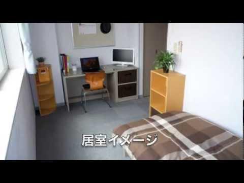 ドーミー小倉【食事・家具・家電付き 新スタイルマンション】