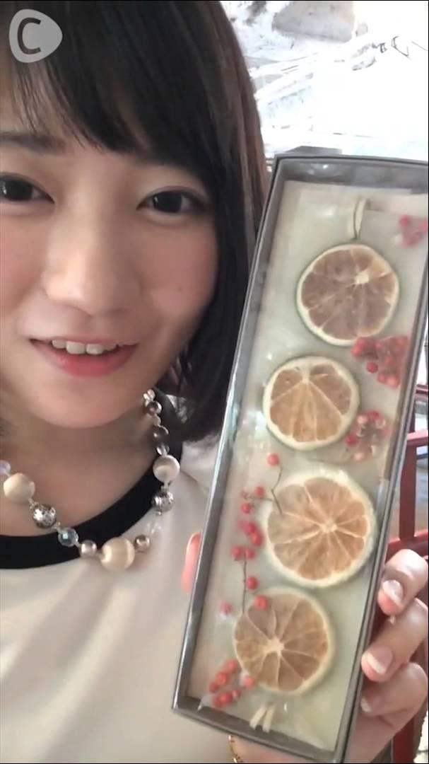 C CHANNEL おしゃれな雑貨屋♡Journal standard furniture 小松由希