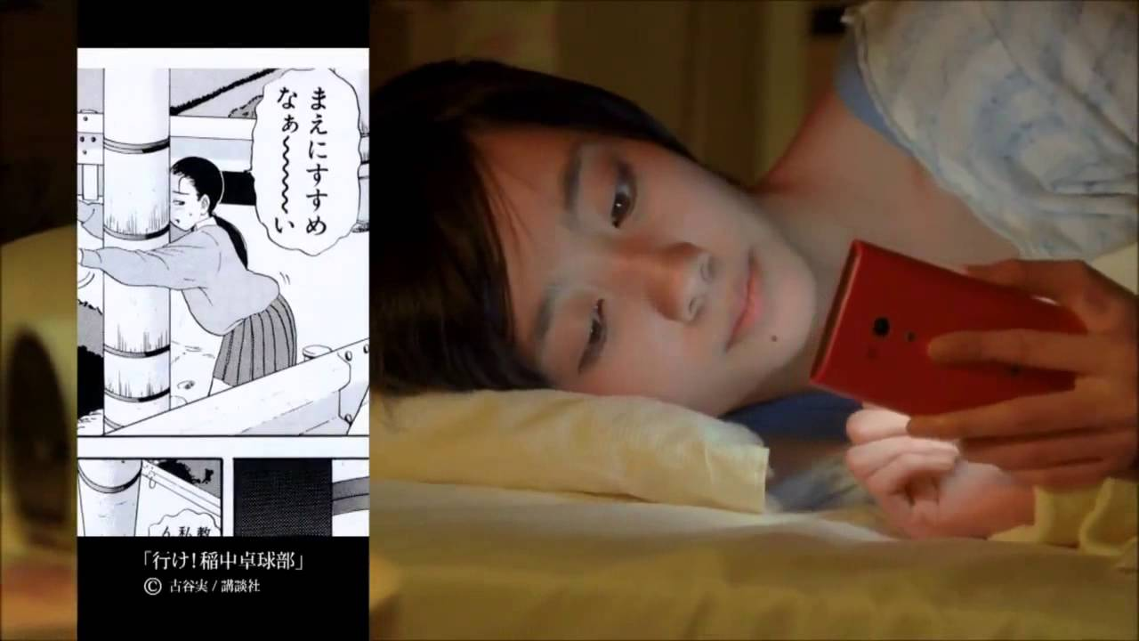 【CM】波瑠 docomo「BOOKストア/新社会人のきみへ」