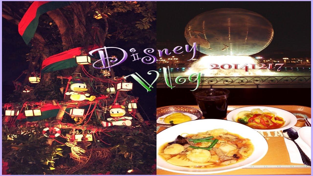 "DisneyVlog #2 ディズニーへの交通費を節約する方法 / Saving Money ""Seishun 18 Ticket"""