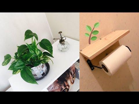 【DIY】100均のアイテムで手作りするプチインテリア雑貨アイデア♡~Interior miscellaneous goods idea.