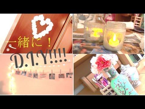 DIY インテリア 一緒にDIY!♡ ティッシュでお花!