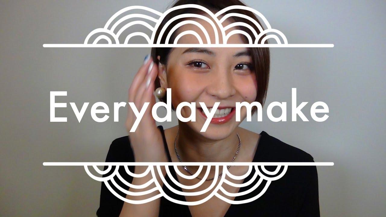 【everydaymake】寝坊しがちな20代OLの毎日メイク!時短メイク!