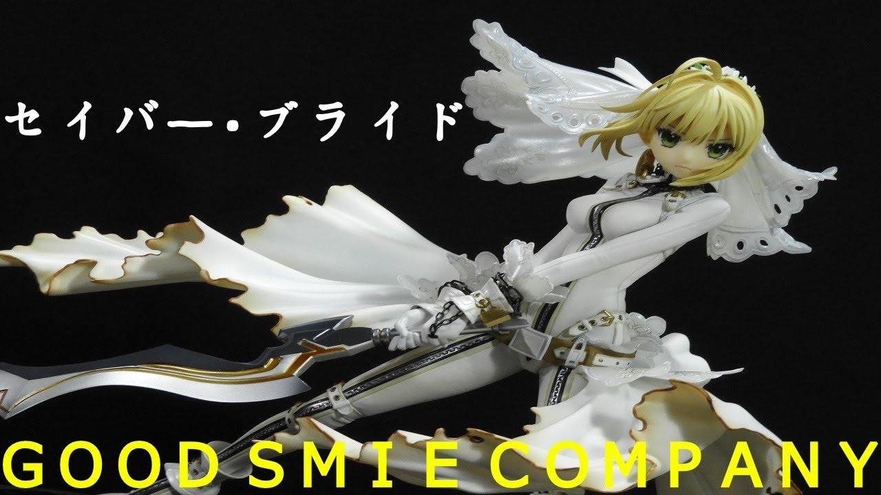【Fate/EXTRA CCC】セイバー・ブライド/グッドスマイルカンパニー  1/7スケールフィギュア 【GOOD SMILE COMPANY】