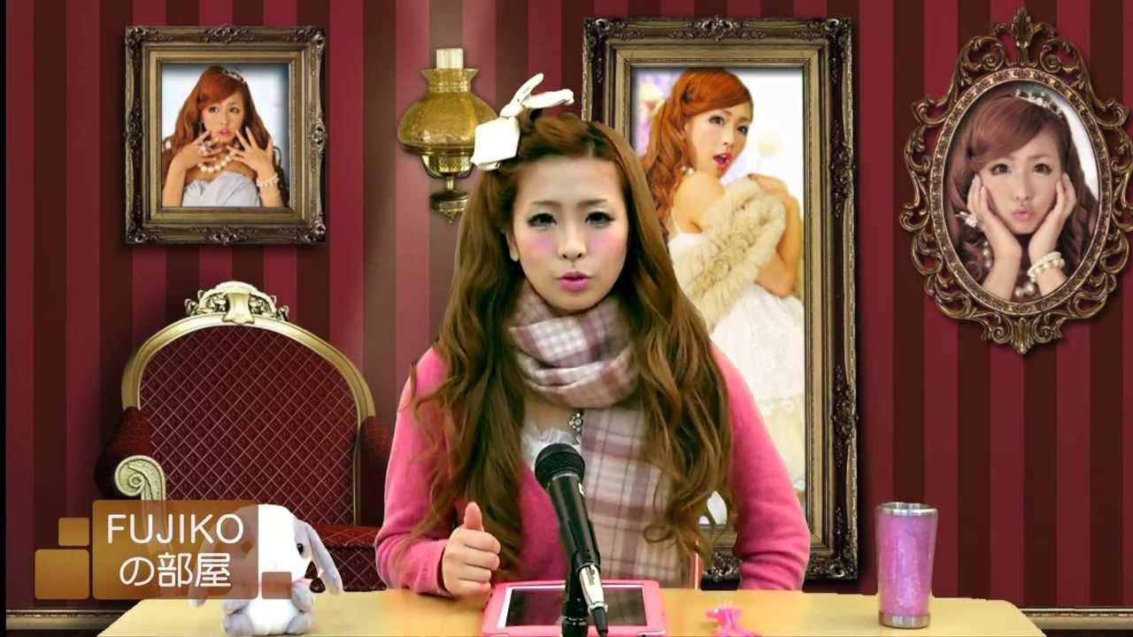 Fujikoの部屋 第8回 ~ピンク色大好きFujikoです。~